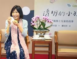 兒童文學作家幸佳慧癌逝享年46歲 曾榮獲金鼎獎