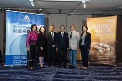 彰化銀行攜手富蘭克林 舉辦第四季理財客戶講座