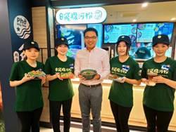 越南百年河粉老店「飛機河粉」 全台首店進駐中友百貨