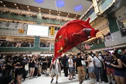 香港侮辱國旗案首宗定罪 可能獲判監禁
