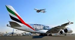 A380巨無霸客機不符市場實際需求 質疑大而無當
