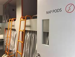 有健身房不稀奇 蝦皮總部還設「打盹室」
