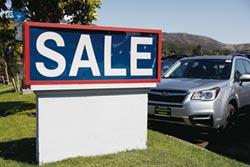 美9月零售銷售 7個月來首下滑