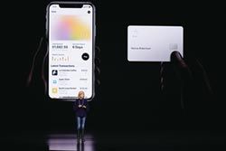高盛CEO索羅門:Apple Card史上最成功信用卡