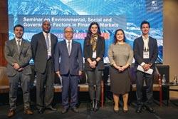 富邦金受邀APEC財長ESG研討會