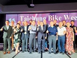 台中自行車週 拚吸五千位買主