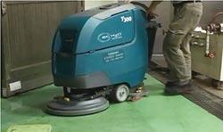 美國TENNANT磁吸式洗地機 廠區清潔利器
