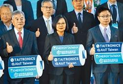 IMF看衰 大砍台经济成长率!小英称台湾是四小龙最好
