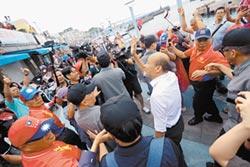 讨海人等一个人 欢迎韩总统爆棚