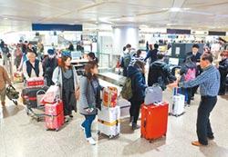 托運行李貨物稅 2萬內免徵