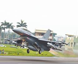 3800億買66架F-16V 男諷盤子不罰