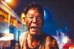 龍劭華扮活屍被焚整夜難眨眼