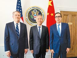 香港法掀波 恐成中美新黑天鵝!陸學者直言 北京必反制 可能推遲簽貿易協議