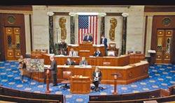 美眾院通過挺港3案 送參院審議