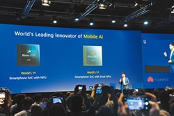 百度開發AI平台 爭取國際參與