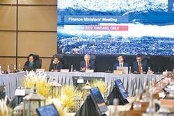 APEC財長會 對結束貿戰溫和樂觀