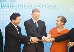 綠推太平洋對話 掩蓋兩岸政策失敗