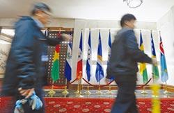 5成5民眾:外交穩定靠兩岸和平