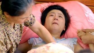 楊小黎生小孩哭崩 眼睛腫如鹹蛋超人
