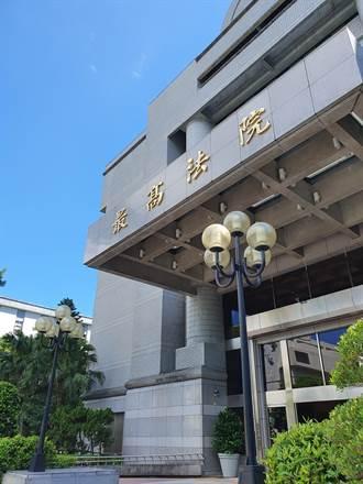 新竹三村招標評選 3教授收賄確定要坐牢