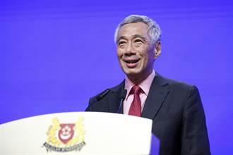 開嗆!李顯龍:港示威五大訴求 旨在羞辱推翻港府