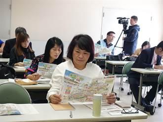 黃敏惠訪日本「幸福村」 借鏡打造幸福嘉義市