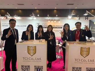 大江法國化妝品展會搶光 全球首發護膚技術受青睞