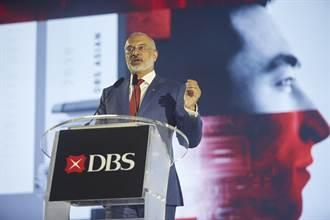 星展銀行 連11霸「亞洲最安全銀行」