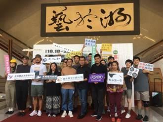 2019小劇場戲劇節本周五開跑 台港中日劇一次滿足
