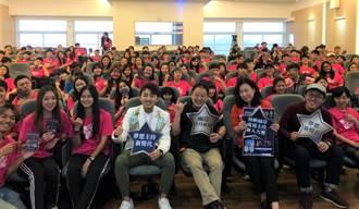 主持人大賽醒吾表藝系校園宣傳  期許同學把握機會勇於參與
