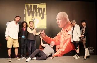 無止盡的劇場探險《為什麼?》將於台中國家歌劇院登場