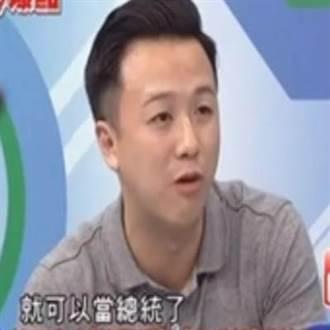 國民黨開鍘李正皓、鄭佩芬 李反擊遭青年團回嗆