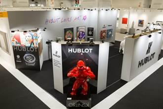 HUBLOT宇舶表再擔任2019 ART TAIPEI官方計時 首匯集品牌藝術大使作品呈現「融合的藝術」