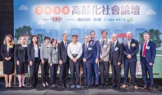 台灣安進高齡化社會論壇 傳遞預防醫療新思維
