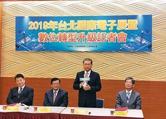 台北電子展 跨界轉型搶商機