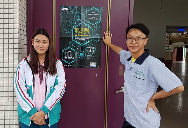 時尚科鄧鈺誠(右)與許芝儒(左)認為說明會讓同學更了解台灣電力能源現況、智慧科技應用等,非常受益良多(黃珈綺攝)