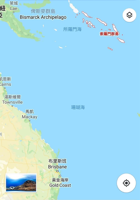 所羅門群島。(Google地圖)