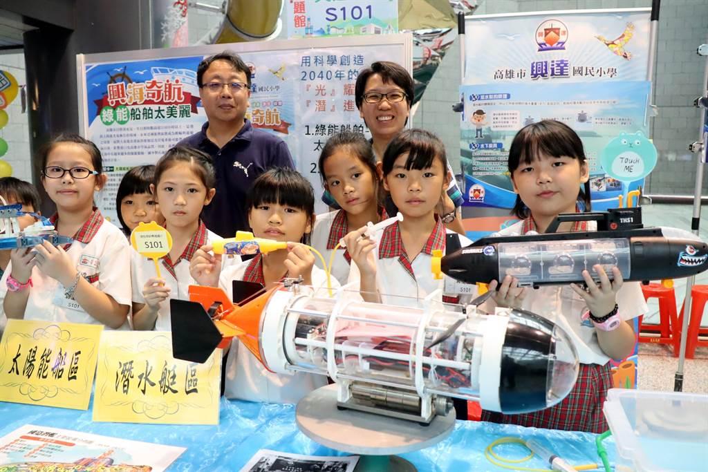 興達國小「興海奇航」攤位,現場可控制潛水艇模型上浮下潛。(袁庭堯攝)