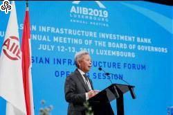 路透:亞投行長警告貿易爭端 損及亞洲國債務可持續性