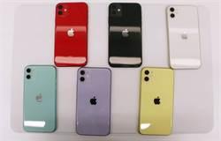 iPhone 11卖到断货?专家分析后大惊!