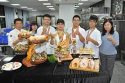 國際菁英名廚賽 中州科大奪2銀5銅2菁英獎