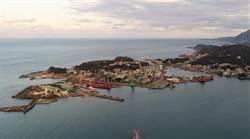 潛艦園區落腳和平島 最快年底廠商進駐