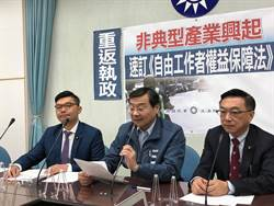 呼應韓修法保障非典型勞工 藍委要求外送員應加入工會