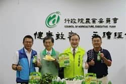 屏東新綠金產業 臺灣原生種「扁實檸檬」