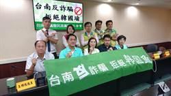 民進黨團揚言拉布條抵制韓 謝龍介:不要挑釁