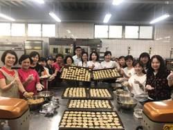 平鎮女青會集結愛心做手工餅乾助弱勢學生