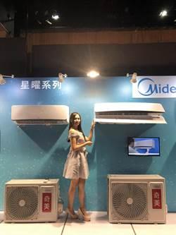 奇美家电携手美的集团 抢攻台湾家电市场