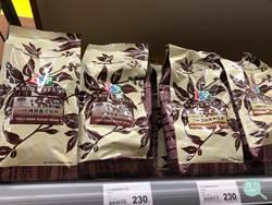 Arabica咖啡豆非100%? 西雅圖遭踢爆標示不實