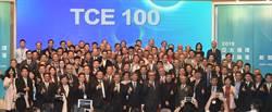 台灣循環經濟大聯盟成立! 目標成世界領頭羊