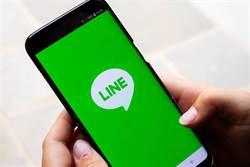 注意!LINE舊版換機流程退場 換手機請小心